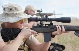 best-scopes-for-m1a-review